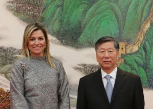 Queen Máxima of the Netherlands, and Shang Fulin