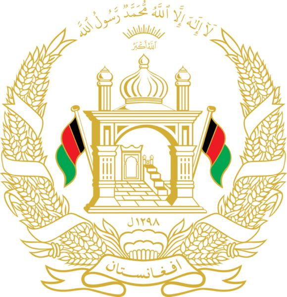 republic of Afghanistan logo