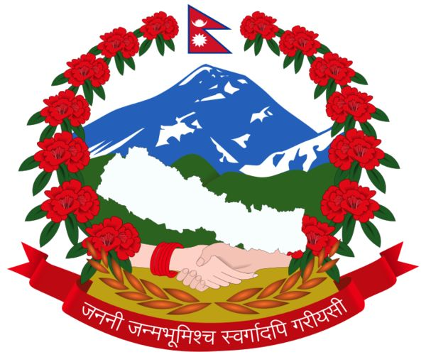 Federal Democratic Republic of Nepal logo